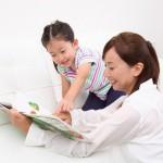 他のママははじめてる!月額275円で絵本読み放題になるサービスとは?