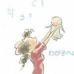 今から始めよう!お腹の赤ちゃんへの語りかけおすすめ絵本