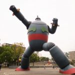 結婚したら投資スタート ロボットがアドバイスしてくれる「楽ラップ」って?
