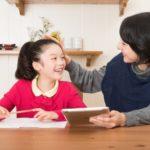 無料でできる!子供向け自宅学習・家庭学習用のプリントやアプリ5選【コロナウイルスで休校措置】