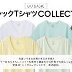 GUで今要チェックなのはTシャツ!こんなにバリエーション豊か♡